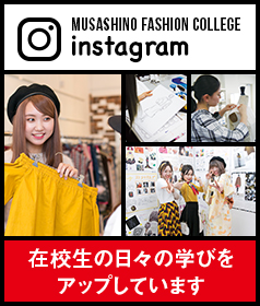 MUSASHINO FASHION COLLEGE imstagram
